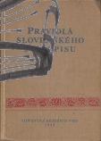 pravidla slovenskeho pravopisu 1953