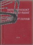 rusko-slovensky slovensko-rusky vreckovy slovnik 1723