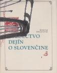 svedectvo dejin o slovencine