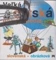 velka detska encyklopedia