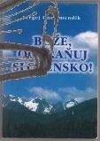 boze ochranuj slovensko