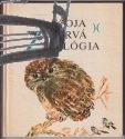 moja prva zoologia