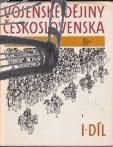 vojenske dejiny ceskoslovenska I-V – antikvariat stary svet