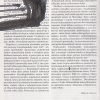 encyklopedia dramatickych umeni slovenska I-II – antikvariat stary svet 2
