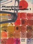 pionyrska encyklopedie 1