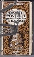 davne povesti o slovenskych hradoch