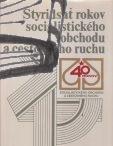 styridsat rokov socialistickeho obchodu a cestovneho ruchu
